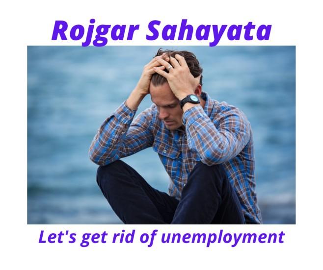 RojgarSahayata