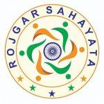 रोजगार सहायता why and how earn in Rojgar Sahayata in 2021