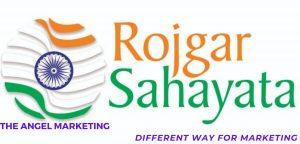 THE ANGEL MARKETING ROJGAR SAHAYATA