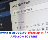 WHAT IS BLOGGING Blogging क्या है AND HOW TO START blogging domain name hosting etc
