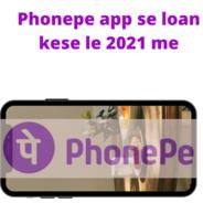 Phonepe app se loan kese le 2021 me